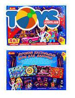 Детский набор «Лучшие настольные игры для девочек», 1989