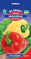 Семена Перец сладкий Белозерка 0,25 г
