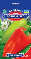 Семена  Перец сладкий Воловое ухо 0,25 г
