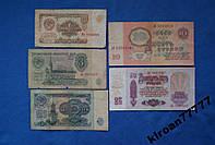 СССР 1 3 5 10 25 руб 1961 г 2