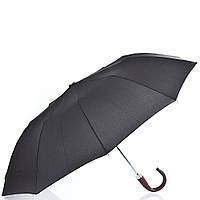 Зонт мужской полуавтомат  GUY de JEAN (Ги де ЖАН) FRH1330700