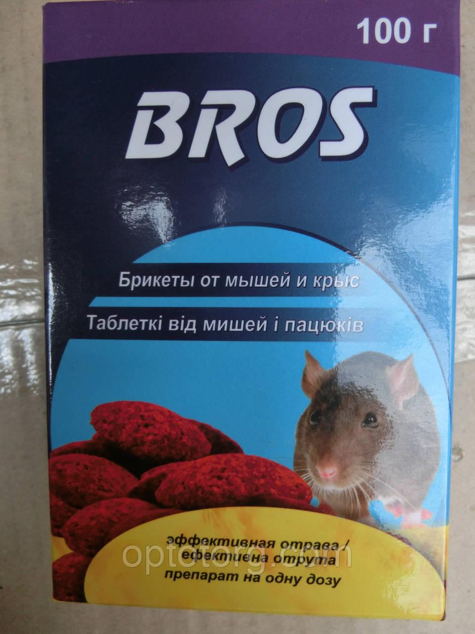 Брос средство от крыс и мышей брикеты с мумификатором 100 гр оригинал