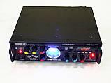 Усилитель звука Bosstron ABS-339U + USB + Fm + Mp3 + КАРАОКЕ, фото 3