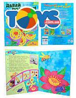 Детские раскраски «Озорные отпечатки», К341003Р