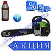 Бензопила Тайга ТБП-4000 профи + масло