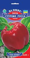 Семена Перец сладкий Супрэмо Росса 0,25 г