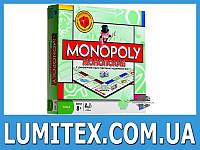 Настольная игра Monopoly / Монополия полная версия