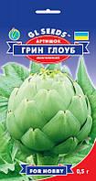 Семена Артишок Грин Глоуб 0,5 г