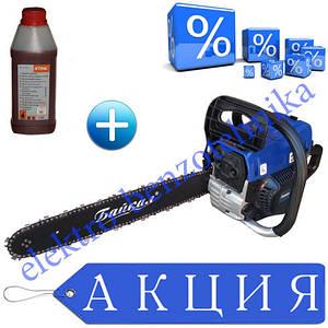 Бензопила Байкал БП-3400 (2 шины, 2 цепи)