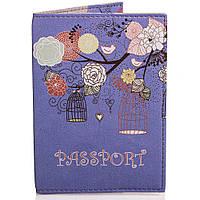 Женская обложка для паспорта PASSPORTY (ПАСПОРТУ) KRIV017
