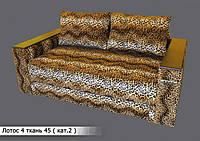 "Диван ""Лотос 4"". 160 см в ткани 2 категории (Бар, тумба)"