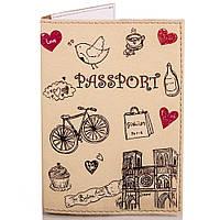 Женская обложка для паспорта PASSPORTY (ПАСПОРТУ) KRIV016