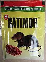 Ратимор средство от крыс и мышей с мумификатором 75 грамм