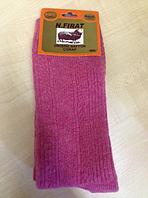 Носки шерстяные розовые размер 37-40