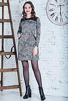 Повседневное платье сочитает в себе две ткани, модная тенденция этого времени, два кармана, р.42-44, код 2948М