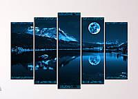 """Модульная картина """"Ночь в горах"""""""