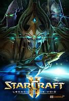 Ключ для StarCraft 2: Legacy of the Void