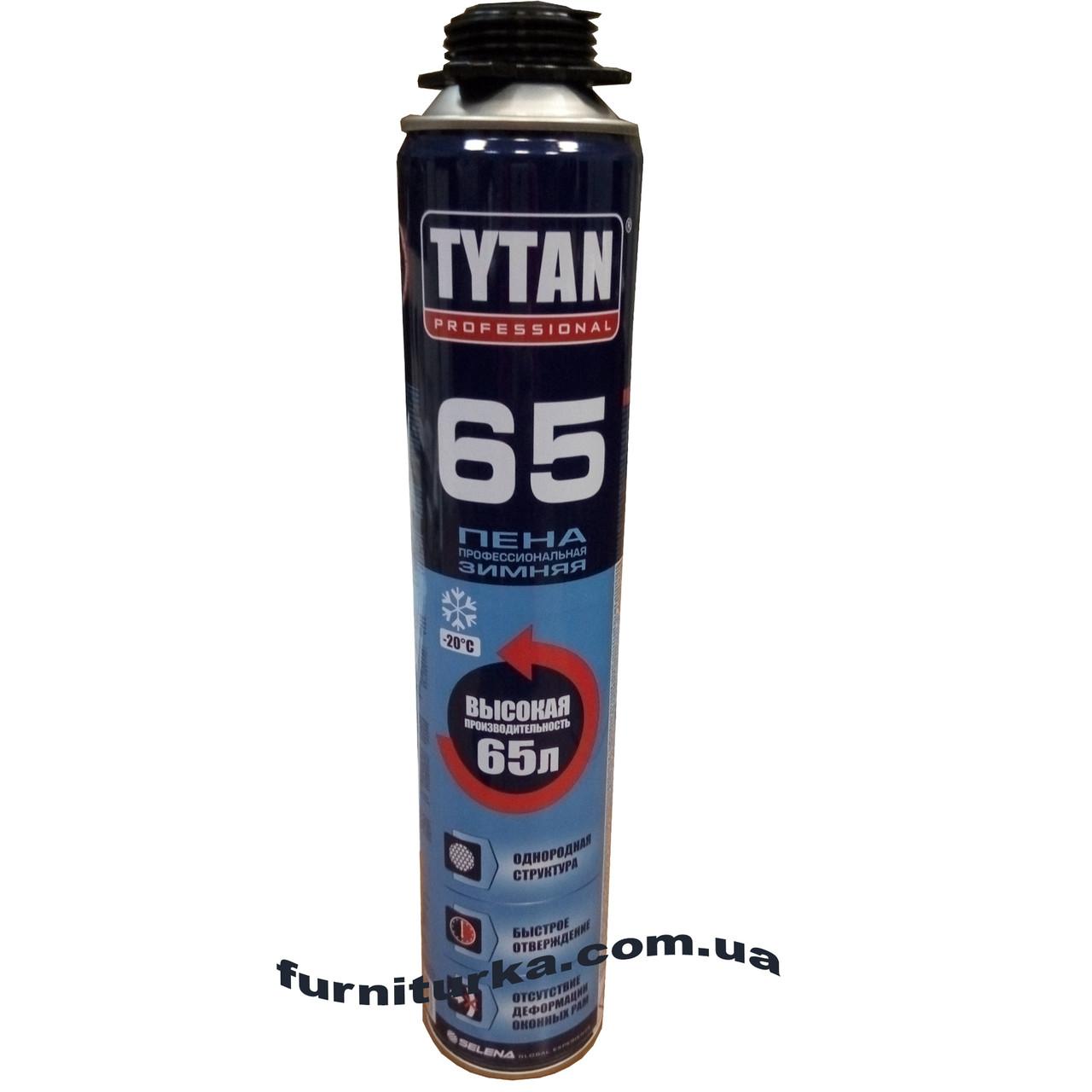 Пена профессиональная зимняя TYTAN до -20- +30 градусов (65 литров)