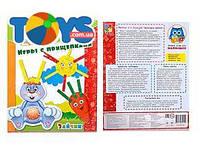 Детская развивающая игра «Прищепки-зайчики», VT1307-04
