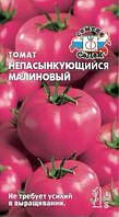 Томат Непас 2 (Непасынкующийся Малиновый) 0,1 г