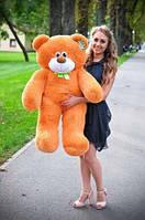 Плюшевая игрушка медведь, мишка 110 см, карамельный