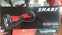 Гироскутер Smart Balance Wheel  8'' (дюймов) (гироцикл, гироборд, мини-сигвей Смарт Баланс Вил)