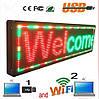 Рекламная светодиодная панель LED RGB + WiFi управление PowerLed бегущая строка