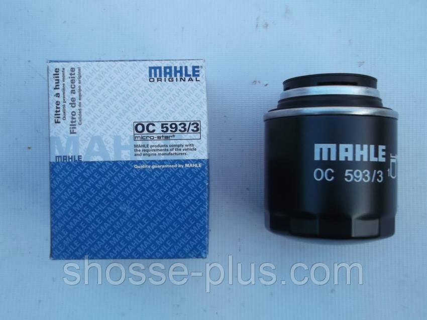 Фильтр масляный Mahle OC 593/3 Skoda Fabia Roomster SuperB VW Passat Caddi III Golf IV