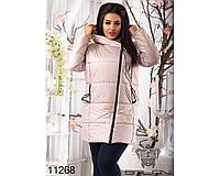 Зимняя женская куртка на синтепоне цвета пудра (р.48-52)