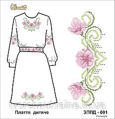Заготовка для вышивания Детское платье