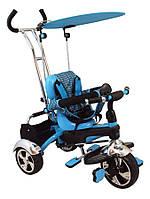 Велосипед 3-х колесный детский Baby Mix голубой