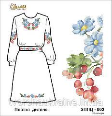 Заготовка детского платья для вышивания