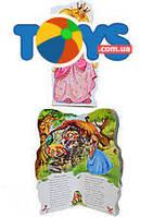 Книжка для детей «Мальчишкам и девчонкам: Принцессы и феи», А354006Р