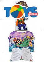Книжка для детей «Мальчишкам и девчонкам: Пираты, рыцари, ковбои», А354007У