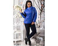 Зимняя женская куртка без капюшона цвет электрик (р.48-52)