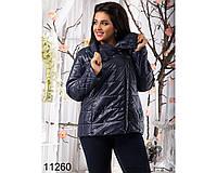 Зимняя женская куртка без капюшона цвет темно-синий (р.48-52)