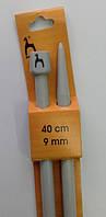 Прямые спицы  9,0 мм  для вязания.  Длина спиц: 40 см