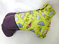 Зимний комбинезон для собаки Umbrellas