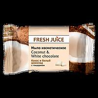 "Мыло косметическое ""Кокос и белый шоколад"" - Fresh Juice Coconut & White Chocolate"