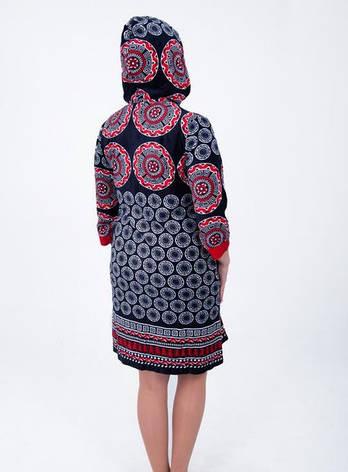 Велюровый женский халат Круги, фото 2