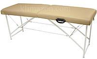 Складной массажный стол Ukrlux