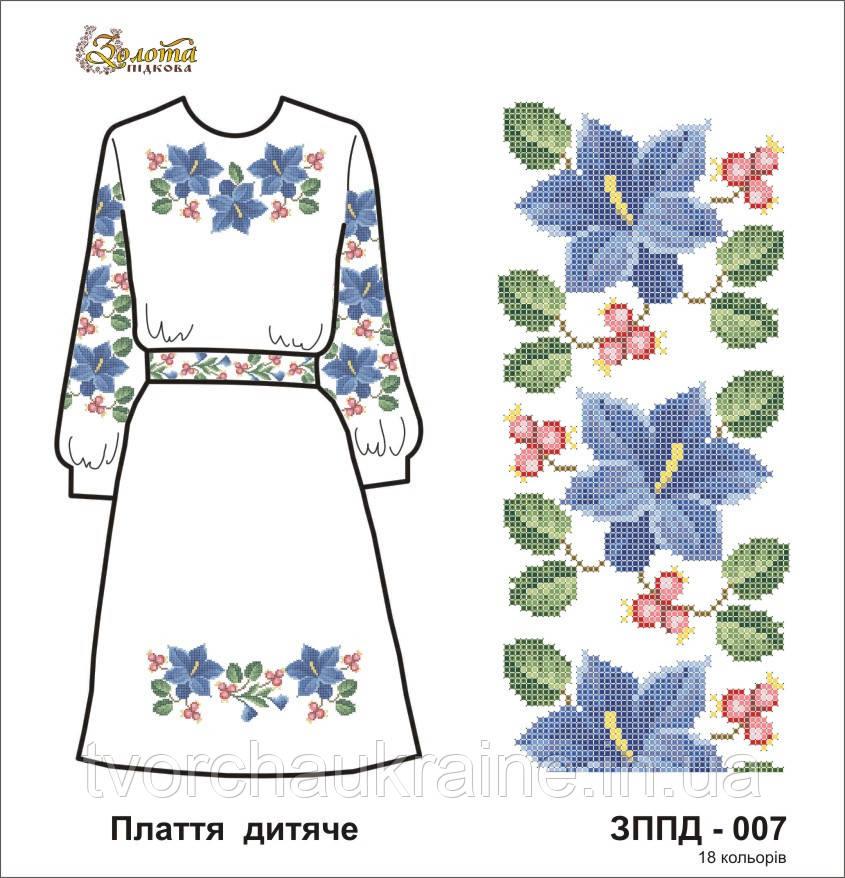 Детское платье (заготовка для вышивания)
