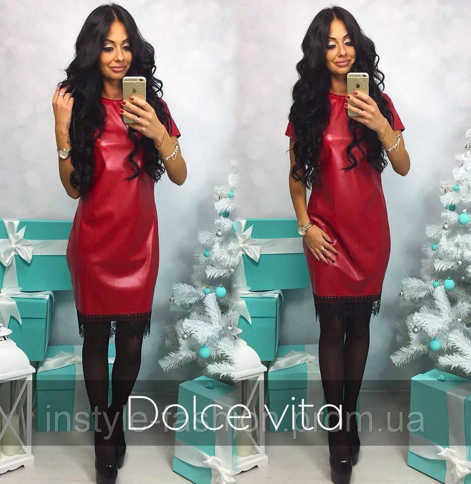 Женское красивое платье ткань эко-кожа с кружевом красное