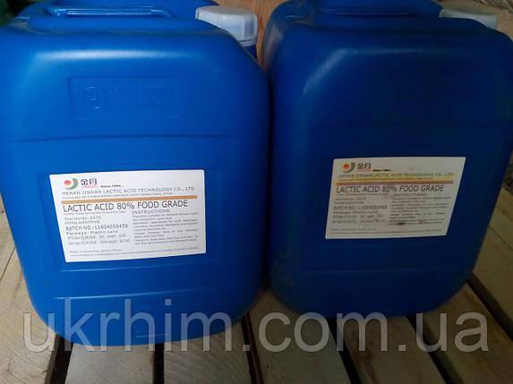 Молочная кислота 80%, фото 2