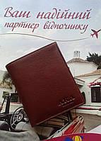 Кошелек(бумажник)кожаный вертикальный рыжего цвета,фирмы АКА