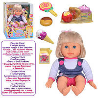 Интерактивная кукла-пупс «Мила» 5313