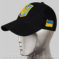 Бейсболки с украинской символикой в Украине. Сравнить цены 6edc4095b5dab