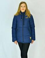 Модная  женская куртка с капюшоном (42-52), доставка по Украине