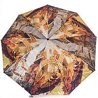 Зонт женский автомат ZEST (ЗЕСТ) Z23944-7