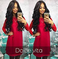 Женское красивое трикотажное платье с кружевными рукавами цвет красный